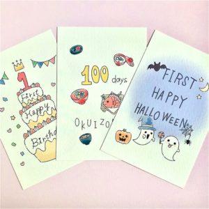 マンスリーカード 月齢カード ベビー イベントデザイン